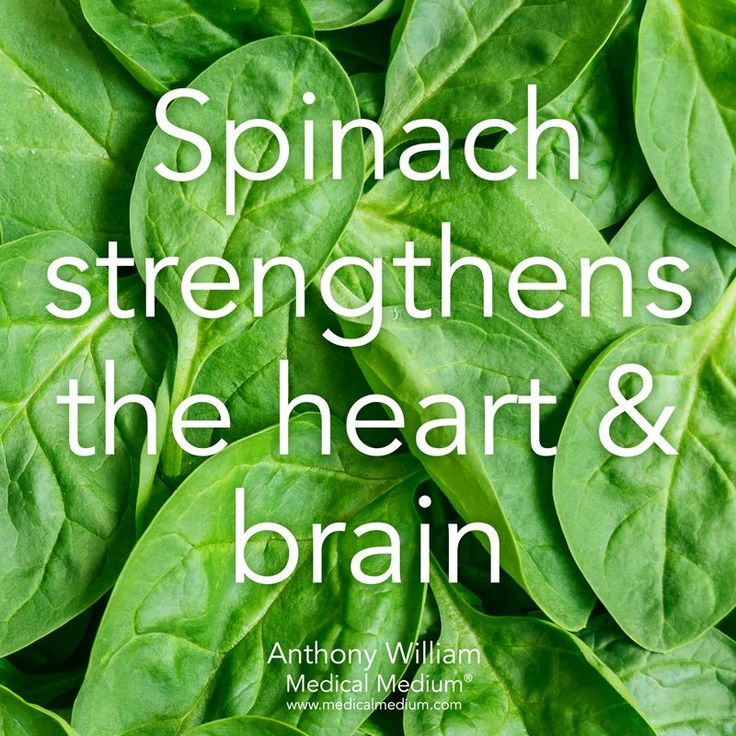 Spinach strengthens the heart.