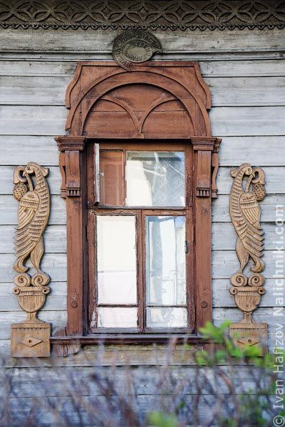 Russian traditional architrave.