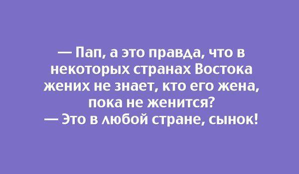 0_f1752_b200d5eb_orig_result