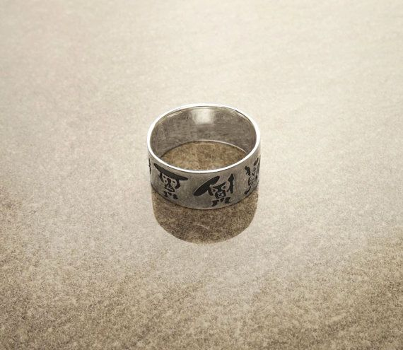 Sterling Silver Band Ring with Black engraved Hawaiian by KRAMIKE