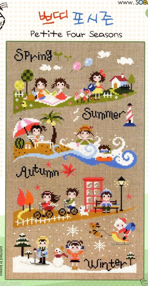 """Petit Four Seasons"" Counted cross stitch pattern leaflet..."