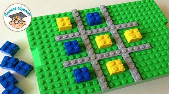 Поделки из лего: крестики-нолики
