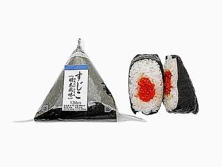 One of my favorite onigiris:rice balls,salmon egg  @おにぎり・すじこ明太風味 - MIYO's ぶろぐ - Yahoo!ジオシティーズ