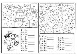 Resultado de imagem para atividades de matemática 5o ano adição e subtração