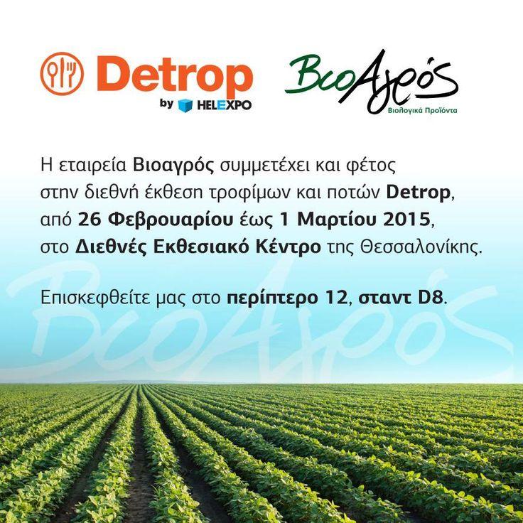 #detrop