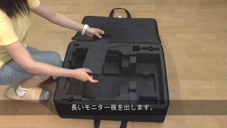 テレプロンプターSSP15,17 機材ケースの出し方【アテイン株式会社】