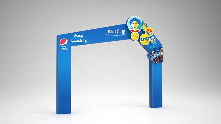Pepsi Emojis campaign Activations on Behance