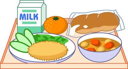 School Lunch Clip Art | Clip art, Lunch, School lunch