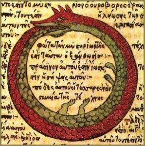 La serpiente Uróboros en la civilización Maya: Segunda Parte.
