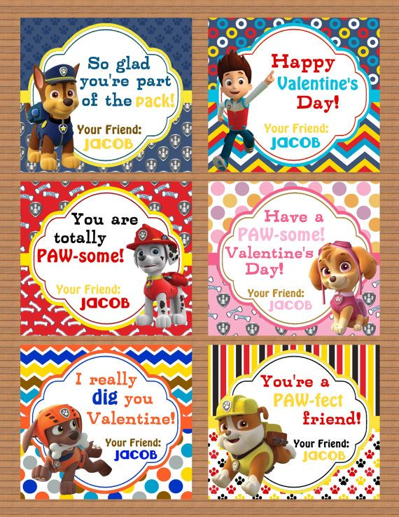 Personalized Paw Patrol Dogs Valentine Class Cards By
