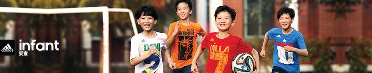 adidas - china - kids range