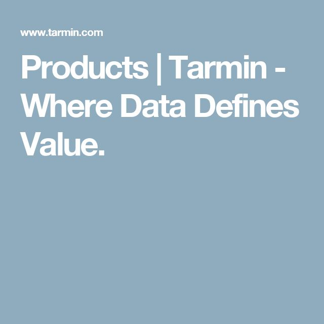 Products | Tarmin - Where Data Defines Value.