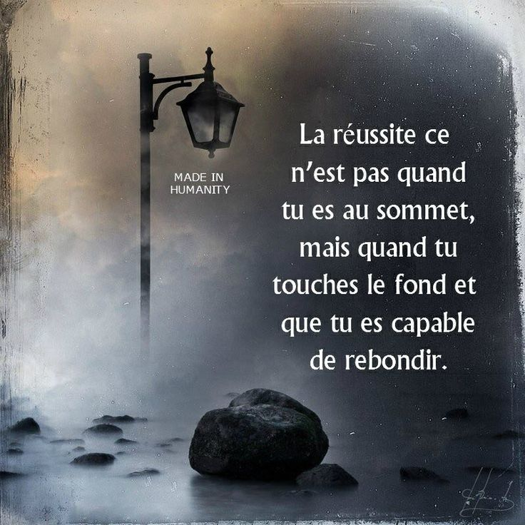 La réussite ... #powerpatate #optimisme