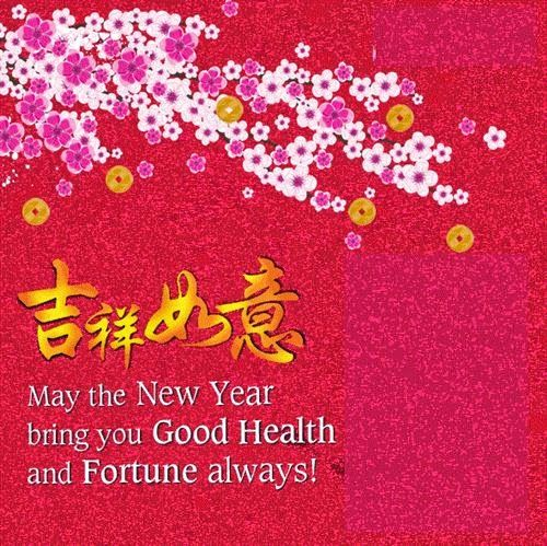 Chinese New Year 2015 Here is the latest stuff about Chinese new year wishes and greetingsC hinese Happy New year 2014 in Mandarin Language Quotes,Wishes,Pics ... Happy New year 2015 Poems Jokes Quotes Latest facebook status &whatsapp stataus .you can wish your chinese friend in their language