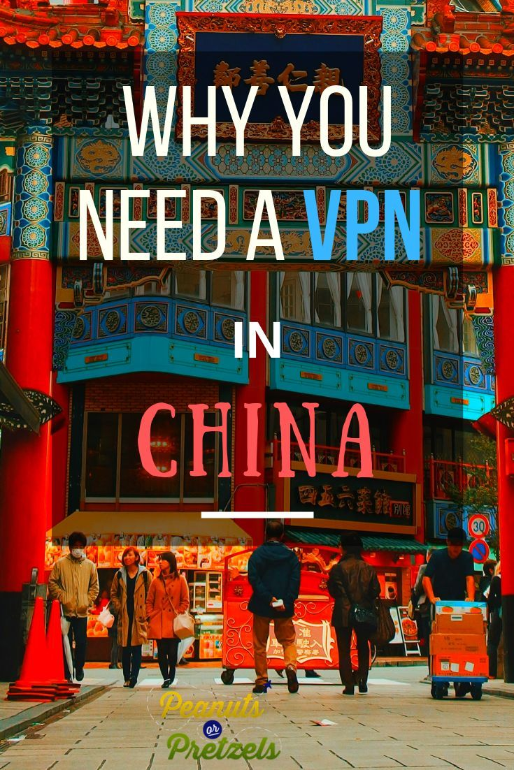 Vpn To Access Google In China
