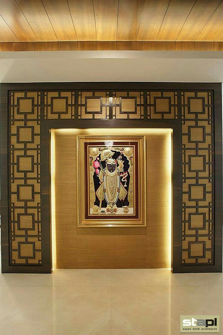 Discover Small Pooja Room Designs For Your House, Add A Pooja Mandap Or A  Shelf. These Pooja Rooms Can Be Designed In Any Corner Of Your House Or  Apartment. Part 51