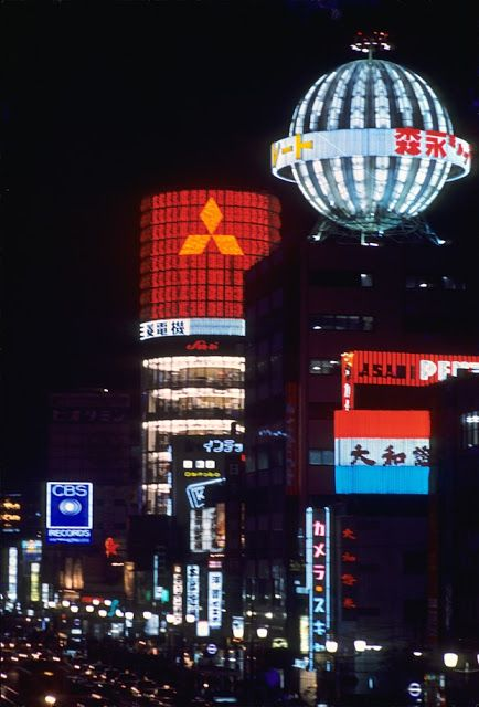 Chapter 2. Vintage 1960s picture of downtown Tokyo.