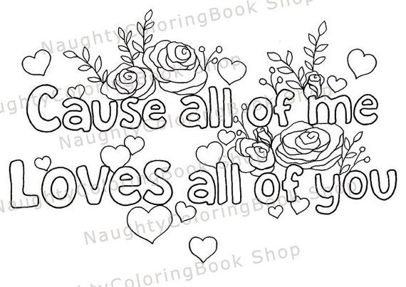 Dorm Decor All Of Me Loves All Of You Sign Gift For Her Boyfriend Anniversary Gifts Love Coloring Pages Boyfriend Gifts