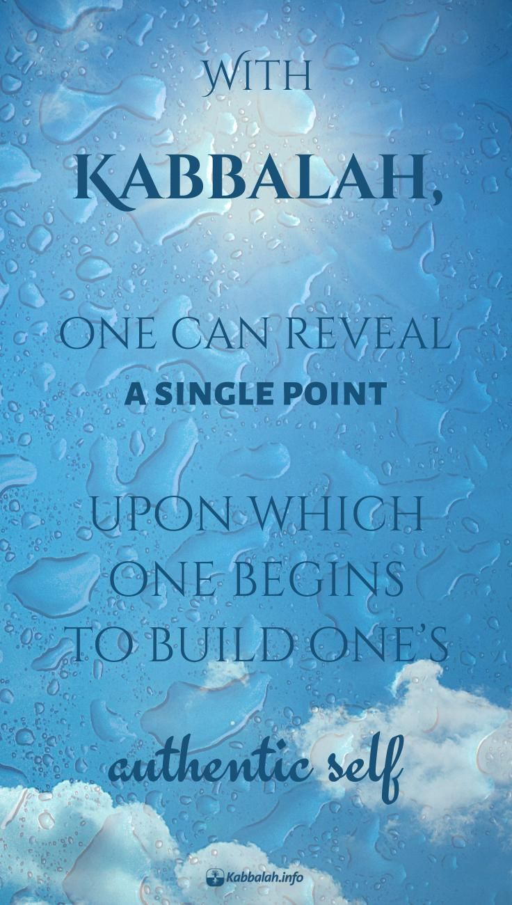 With Kabbalah, One Can Reveal A Single Point Upon Which One Begin To Build  One's