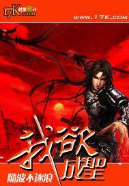 http://www.novelupdates.com/series/great-demon-king/