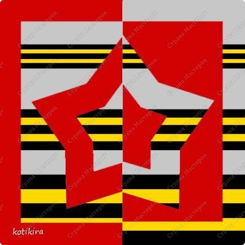 Открытка День Победы Аппликация Вырезание День Победы транспарантное вырезание  Звезда Бумага Картон фото 3