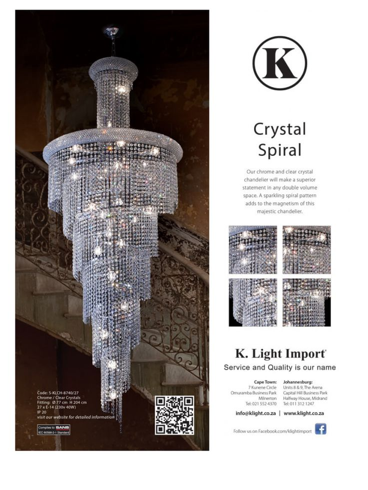19 best double volume lighting ideas images on pinterest lighting pbcrystal aloadofball Image collections