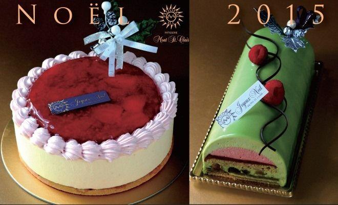 辻口パティシエの「モンサンクレール」からクリスマスケーキ--新作3種が登場