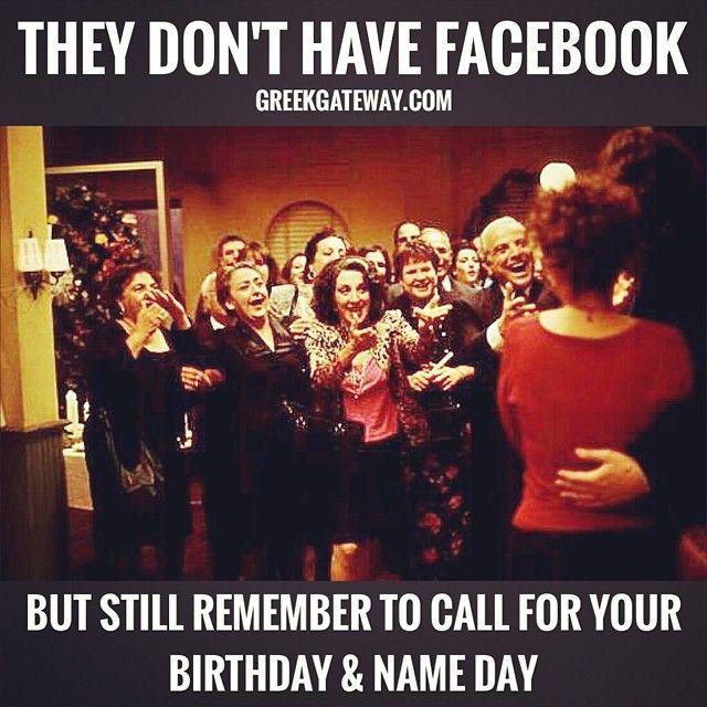 greekgateway They don't have facebook but they still remember to call for your birthday & nameday. Lol. You gotta ❤️ your Greek family! #hellas #greekfamily #greeks #greece #greekheritage #greekparea #greekpride #ellada #elladara #ellinida #ilovegreece #iloveellada #lovegreece #greece2014 #greekamericans #greekcanadians #torontogreeks #montrealgreeks #chicagogreeks #newyorkgreeks #detroitgreeks #greek #nameday #giorti http://instagram.com/p/rALm2lIcdl/