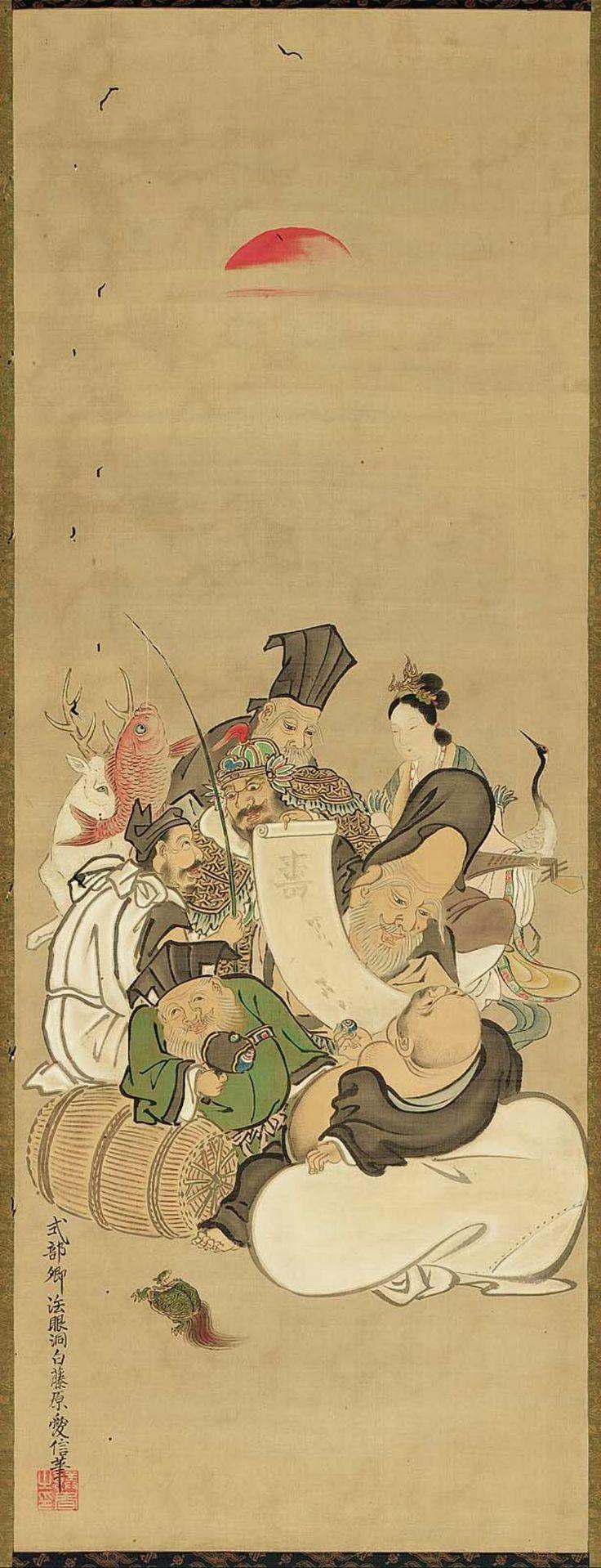 japanese mythology essay Essay on mythology essay on mythology 1 discuss the differences between pure myth, heroic saga, the folk tale, the romance, and the symbolic tale.