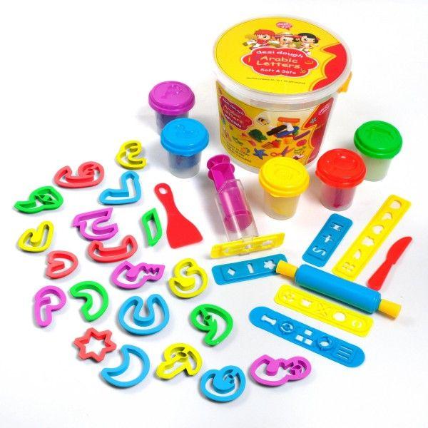 Le set de pâte à modeler de l'alphabet arabe, ummatyshop