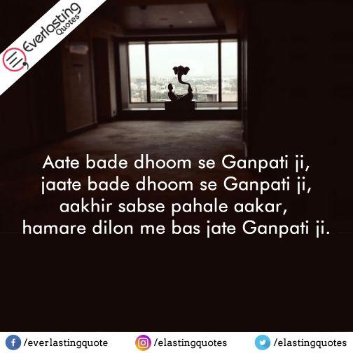 Ganpati Blessing Quotes: 11 Best Ganpati Quotes Images On Pinterest