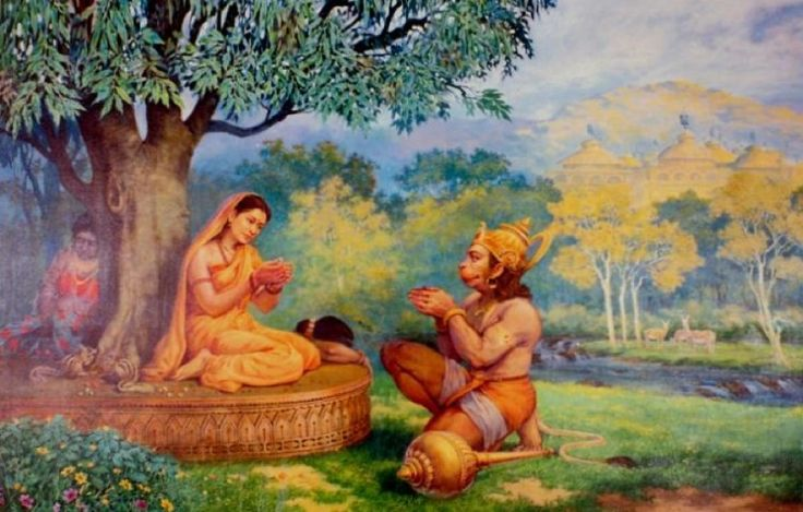 Vachana ramayanam – Sundara kanda in telugu