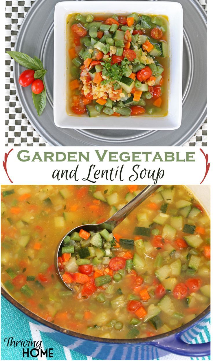 If you're looking for a low calorie, nutritionally-dense, and TASTY soup....this Garden Vegetable and Lentil Soup is it!
