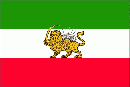 Flag of Persia | WW1 flags of participents | Pinterest ...