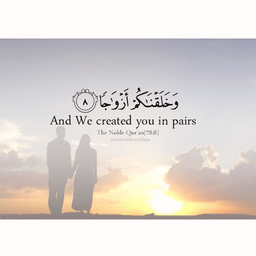 And We created you In Pairs 1+1= You & Me