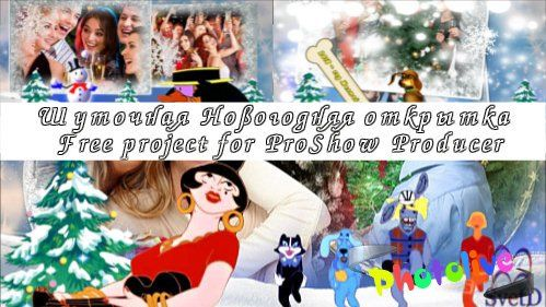Comic Christmas card - project ProShow Producer