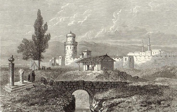 Salonica (Thessaloniki / Greece), 1876 (Osmanlı Selaniki, 1876)