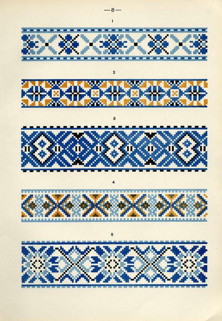 https://flic.kr/p/fQsgUb | Белорусский народный орнамент - 1953_98 | Belarusian ethnic embroidery