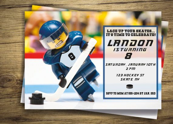 Lego Hockey Birthday Party Invitation by GraphicallyEverAfter