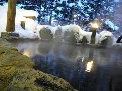 もう間もなく雪とナイターゲレンデの織り成す冬のピリカ温泉が楽しめます  稀少なブラックシリカをふんだんに使用した浴槽とサウナは非常に幅広い効能があり  私生活に支障をきたすような痛みや病気などにも効果的です  この冬はピリカ温泉で身体も心もケアしてみませんか  http://ift.tt/2c2vHIb  #pirika #ピリカ #クアプラザピリカ #ピリカスキー場 #ピリカ温泉 #ブラックシリカ  tags[北海道]