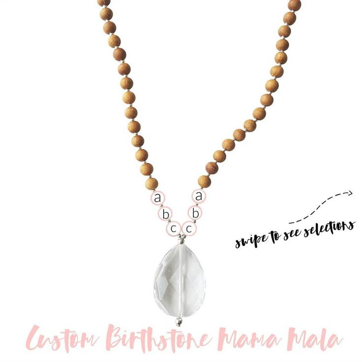 So excited to announce the new personalized Birthstone Mama Mala! I've been wanting a way to carry a little bit of my boys with me and a mala seemed like the perfect way, since they are the reason I started on this whole mindfulness journey. The Birthstone Mama Mala is designed just for you. Its Clear Quartz guru bead amplifies your intentions to the universe and reminds you of take time to live in the moment, while the accent beads represent the littles who forever changed your life.