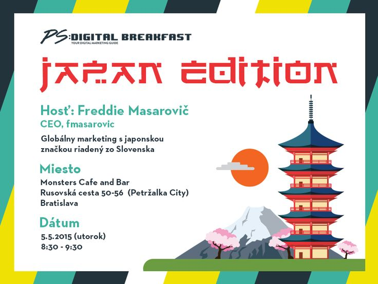 PS:Digital Japan Edition Breakfast  #event #graphic #vector
