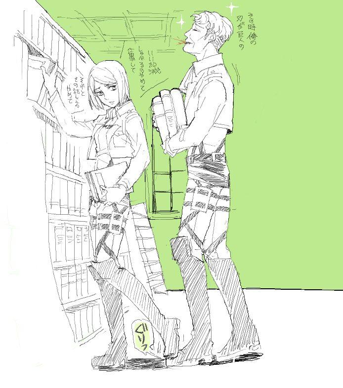 Auruo Bossard / Oluo Bozado x Petra Ral   Petruo   Love & Hate   Attack on Titan/Shingeki no Kyojin / aot/snk   Anime manga couple   dead OTP