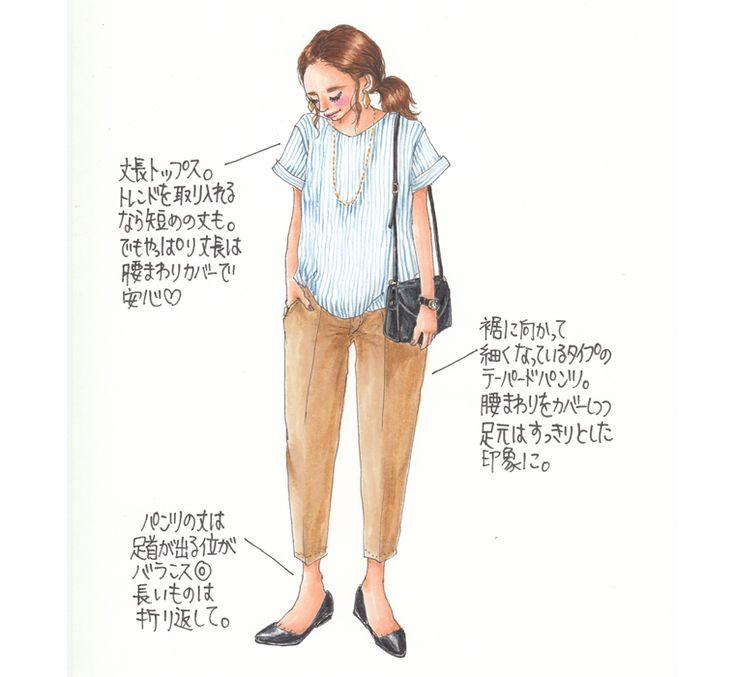 ママファッション_ボトム_テーパードパンツ