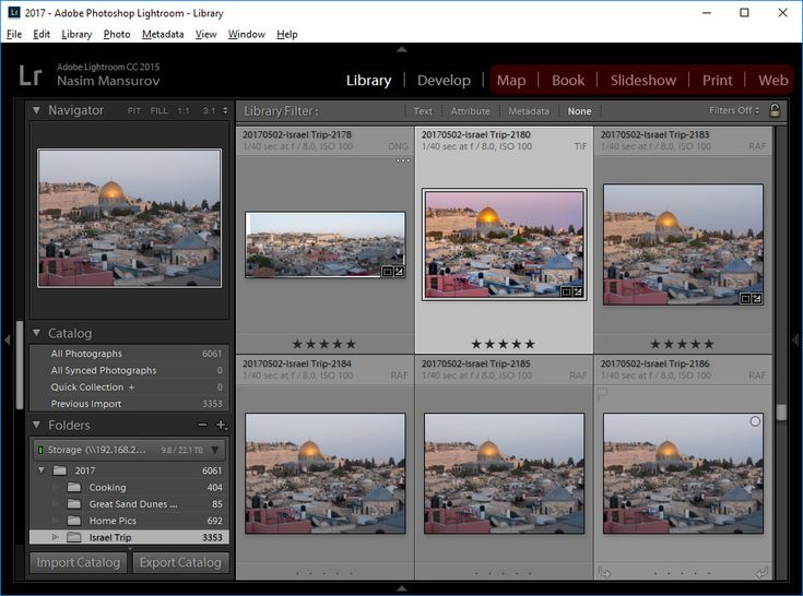 How to Remove Lightroom Modules