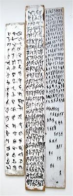 Gabriel Lalonde  Autres signes d'humains  Encre, gesso, sur bois  2010 / 2012
