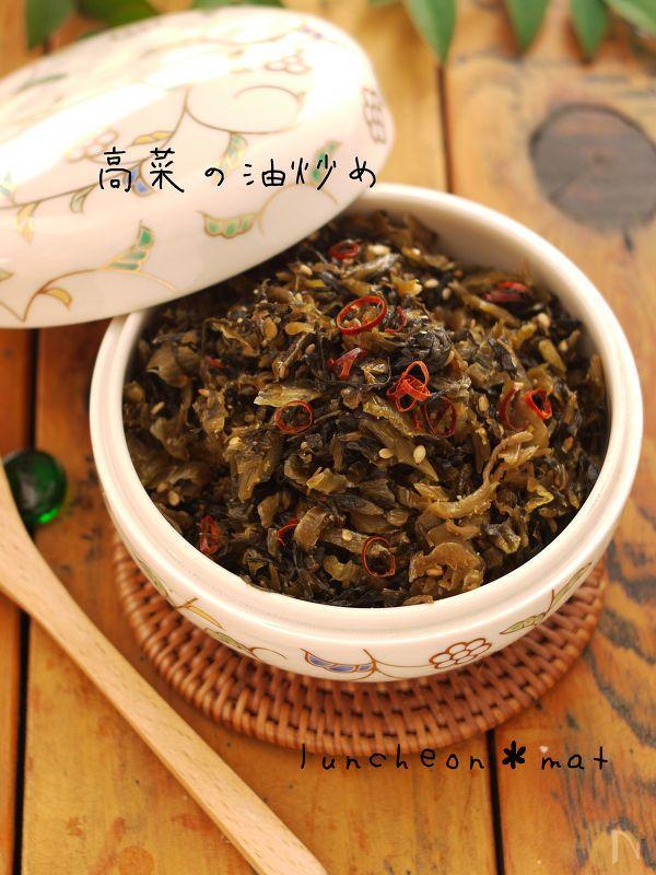 あっという間に白飯がなくなります。  関西有名ラーメン屋さんの、自慢の高菜の油炒めを再現したくて作りました。ラーメンのトッピング、朝食やお弁当の白飯の上にのせるとご飯がすすむ。