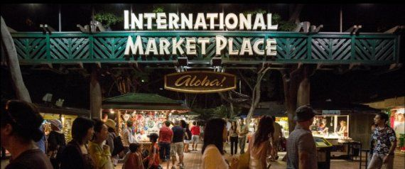 Waikiki's International Market Place Closes, End Of An Era For Hawaii ~ Aloha and Mahalo to our ABC Stores #46 and #30 ~ what a shame!!! they closed it! :(