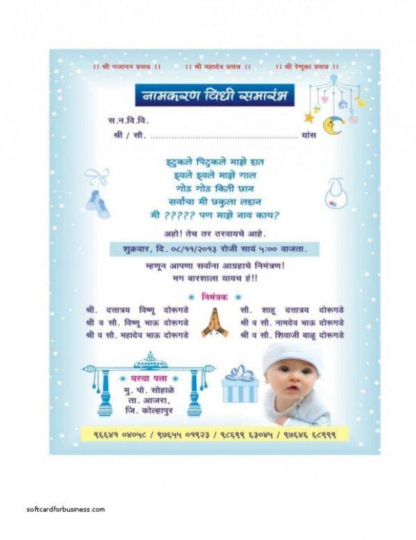 Why Birthday Invitation Letter Format In Hindi Had Been So Popular Till Naming Ceremony Invitation Baby Shower Invitation Cards Baby Shower Invitation Wording