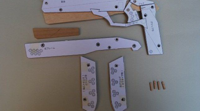 Rubberband Gun Plans Free